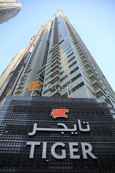 Luxurious 1 Bedroom Apartment for rent in Dubai Marina