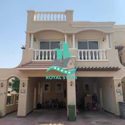 Attractive Deal- Upgraded and Fully Furnished with a Tenant-