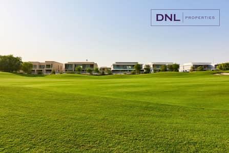 فیلا 6 غرف نوم للبيع في دبي هيلز استيت، دبي - Massive Terrace | No Commission | 50% DLD