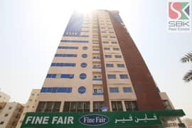 شقة في بوطينة 2 غرف 28000 درهم - 5073847