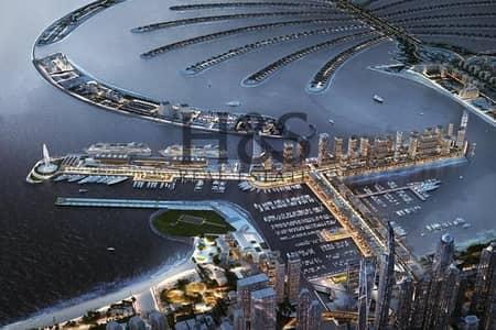 شقة 3 غرف نوم للبيع في دبي هاربور، دبي - Resale I Luxury Waterfront Community I Beach Vista
