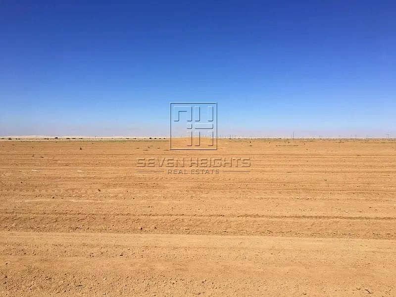 2 HOT PRICE For A Great Location Land in Khlalifa City A