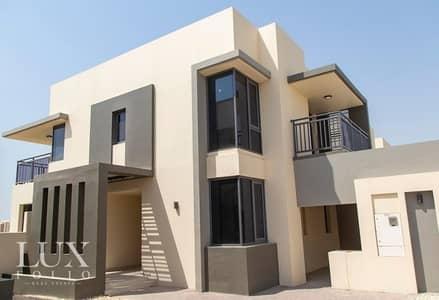 5 Bedroom Villa for Sale in Dubai Hills Estate, Dubai - 5 Bedroom