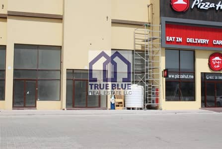 محل تجاري  للايجار في الجزيرة الحمراء، رأس الخيمة - Commercial Space for rent/lease