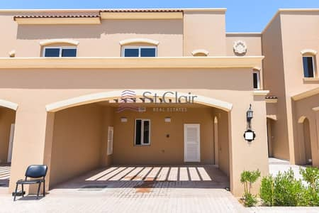 3 Bedroom Townhouse for Sale in Serena, Dubai - Type C | 3BR +M | single row| Community View