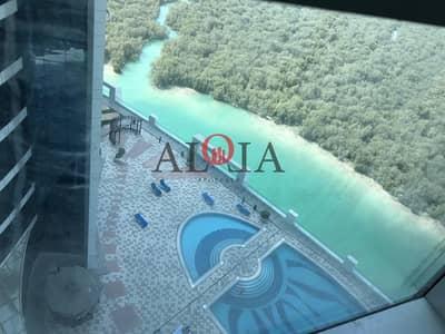 فلیٹ 1 غرفة نوم للايجار في جزيرة الريم، أبوظبي - Fully Furnished 1 BR |  Mangrove view