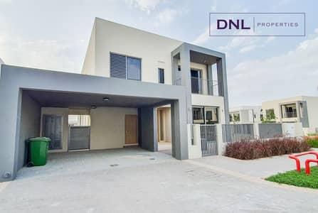 5 Bedroom Villa for Sale in Dubai Hills Estate, Dubai - RARE UNIT | Exclusive Deal | Genuine Listing