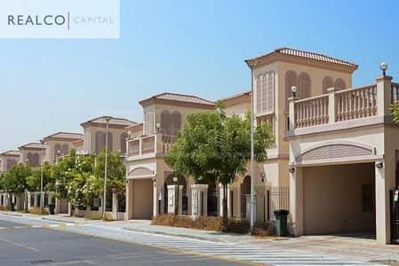فیلا 2 غرفة نوم للايجار في مثلث قرية الجميرا (JVT)، دبي - Mediterrenean Style 2BR+Maids With Huge Terrace and Garden