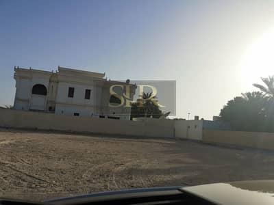 Plot for Sale in Al Wasl, Dubai - G+1 Residential Plot | Prime Location | GCC Buyers Only
