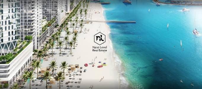 شقة 3 غرف نوم للبيع في دبي هاربور، دبي - The next level of refined living / Beach Front Architecture / Aquatic Wonder Land