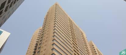 Al Nahda Complex Towers