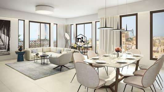 4 Bedroom Flat for Sale in Umm Suqeim, Dubai - ||Spacious 1-Bedroom|Iconic Location| madinat jumeirah living Dubai||