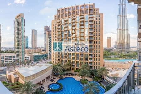 استوديو  للايجار في وسط مدينة دبي، دبي - Downtown Studio | Kitchen Appliances | Parking