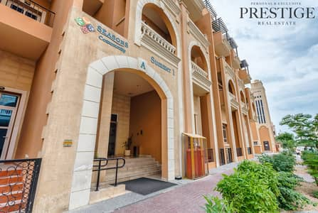2 Bedroom Apartment for Rent in Jumeirah Village Circle (JVC), Dubai - Furnished 2 Bed |  JVC | Summer Community