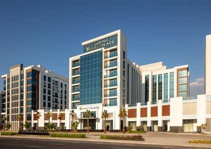 شقة فندقية 1 غرفة نوم للايجار في جميرا، دبي - Hyatt Place Dubai Jumeirah for rent