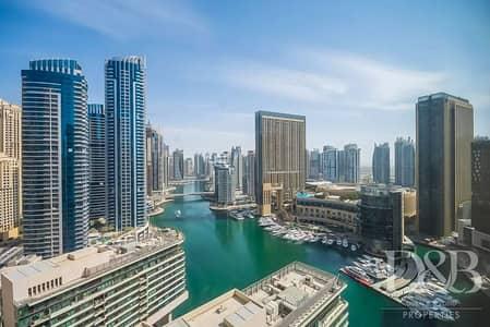 شقة 1 غرفة نوم للايجار في دبي مارينا، دبي - Available Nov | Large Layout | Marina View