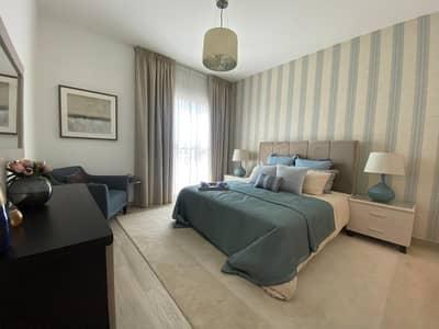 شقة 2 غرفة نوم للبيع في جزيرة ياس، أبوظبي - ?3Yrs Free ADM -Prestigious Apt- Zero Commission
