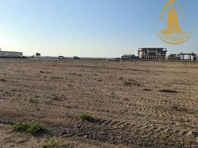 Plot for Sale in Umm Al Quwain Marina, Umm Al Quwain - FOR SALE RESIDENTIAL LAND IN UMM AL QUWAIN
