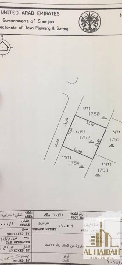 Plot for Sale in Al Tai, Sharjah - For sale residential land in Al-Tai, the corner of two streets