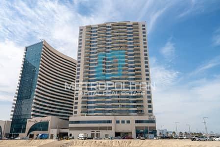 Rent Refund| Big Balcony| Sea View| Maids + Storag
