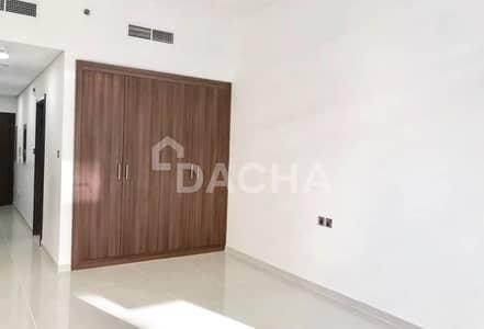 استوديو  للبيع في داماك هيلز (أكويا من داماك)، دبي - Modern Studio / Vacant / Skate Park Views