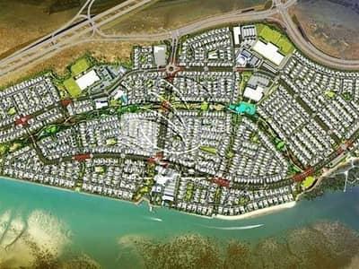 Plot for Sale in Yas Island, Abu Dhabi - Mangrove View | Premium Plot in Yas