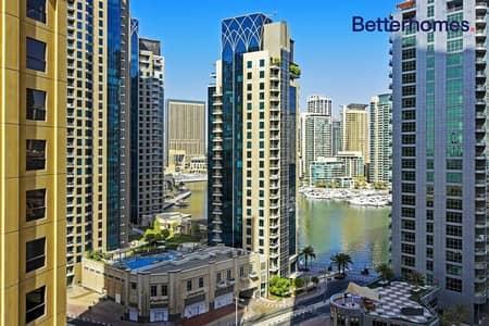 Tenanted | Upgraded | Marina View