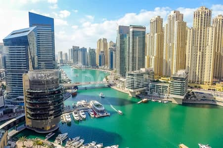 The Address Dubai Marina / 1 Car Parking included / Vacant