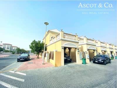 تاون هاوس 1 غرفة نوم للبيع في مثلث قرية الجميرا (JVT)، دبي - Exclusive | Single Row Corner | Upgraded