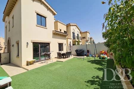 فیلا 3 غرف نوم للبيع في ريم، دبي - 3E | Corner Unit | 3 Bedroom | Mira 5