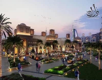 فلیٹ 1 غرفة نوم للبيع في أم سقیم، دبي - Apartment with Burj Al Arab views for sale in installments