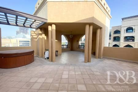 3 Bedroom Apartment for Rent in Downtown Dubai, Dubai - Large Terrace | + Maids Room | Furnished