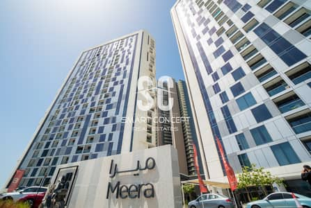 3 Bedroom Flat for Sale in Al Reem Island, Abu Dhabi - No Commission | Great  ROI | Ready to Move in