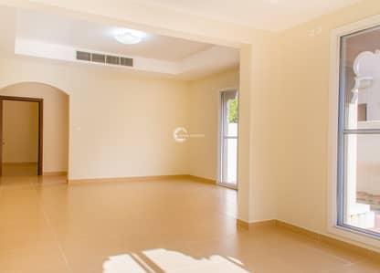 Free Maintenance + Maids Room + Spacious