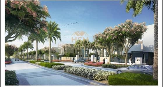 Spacious land in Al Zahia Sharjah | Freehold | great community