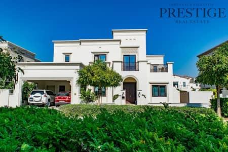 5 Bedroom Villa for Sale in Arabian Ranches 2, Dubai - Type 4 | Single row | Green Garden | Semi-Open Kitchen