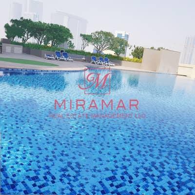 فلیٹ 1 غرفة نوم للايجار في جزيرة الريم، أبوظبي - SEA VIEW | HIGH FLOOR | LUXURY APARTMENT WITH BALCONY