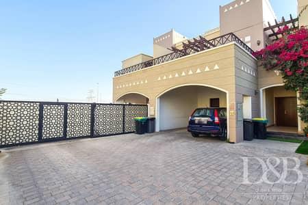 تاون هاوس 4 غرف نوم للبيع في مدن، دبي - Biggest Plot | Private Gate | Owner Occupied