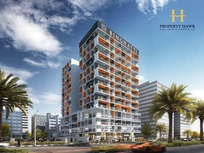 فلیٹ 2 غرفة نوم للبيع في واحة دبي للسيليكون، دبي - Hot Offer Freehold   50% On Handover   Ready Soon