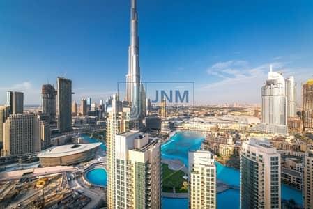 شقة 2 غرفة نوم للايجار في وسط مدينة دبي، دبي - Amazing 2BR | Burj Khalifa & Fountain View | Exclusive