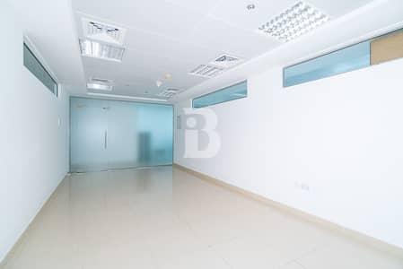مکتب  للايجار في واحة دبي للسيليكون، دبي - Chiller Free | Fitted Office | Mid Floor