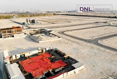 ارض سكنية  للبيع في ند الشبا، دبي - STEAL DEAL | Motivated Seller | Amazing Location