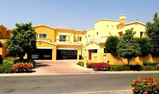 2 Bedroom Villa for Rent in Arabian Ranches, Dubai - 2BR| Arabian Ranches 2 Palmera 4 | Super Finishing Semi Detached Villa