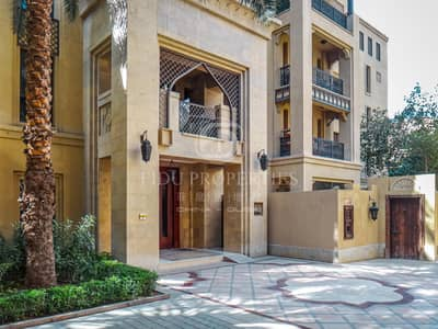 3 Bedroom Apartment for Sale in Old Town, Dubai - Rare to find | The Largest Garden | Maid and Study
