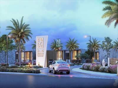 تاون هاوس 1 غرفة نوم للبيع في دبي لاند، دبي - Last Chance to Book This rare 1 BR Townhouse|Rukan Lofts