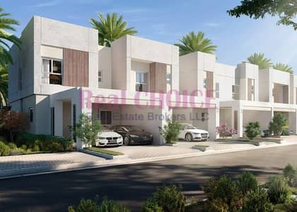 Beautiful 3 Bed + Maid | Brand New | Townhouse