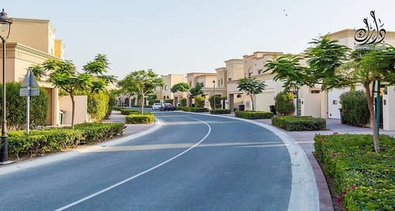 OWN YOUR VILLA  3BR +MAID | GREEN COMMUNITY| BEST PRICE | 5 YEAR PAYMENT PLAN BY EMAAR