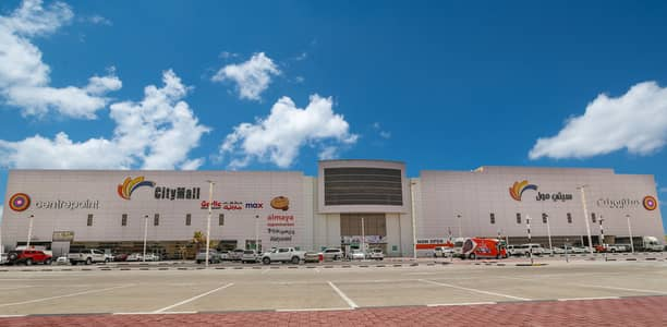 طابق تجاري  للايجار في مدينة زايد المنطقة الغربية، أبوظبي - Commercial space for rent in Citymall aldhafra