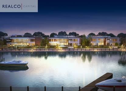 ارض سكنية  للبيع في مدينة محمد بن راشد، دبي - BUILD YOUR OWN DREAM CUSTOMIZED VILLA