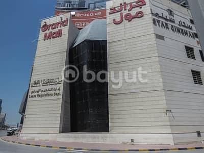 محل تجاري  للايجار في الراشدية، عجمان - Grand Mall Ajman/Rent 2 years and get 1 year free